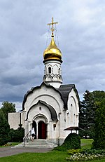 Saint Basil the Great Church in VDNKh.jpg