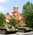 Saint George Church, Fontan, Odessa.jpg