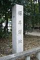 Sakuraiekiato02s1980.jpg
