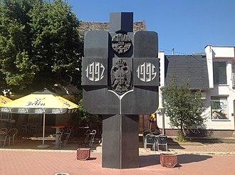 Šamac, Bosnia and Herzegovina - Image: Samac monument