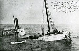 SS Columbia (1880) - San Pedro half sunk and listing to starboard following the disaster.