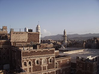 Islam in Yemen - Great Mosque of Sana'a.