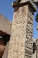 Sanchi Stupa a Column1.jpg