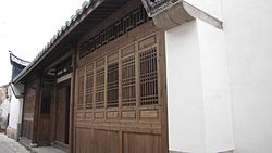 Sang-huong-chek-haeng2.jpg