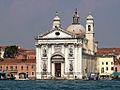 Santa Maria del Rosario, Venice.jpg