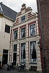 Hof van Ittersum, Karel V-huis