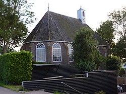 Schardam Kerk.JPG