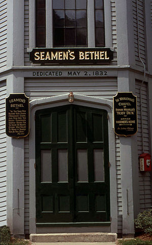English: Seaman's Bethel in New Bedford, Massa...