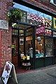 Seattle - Revolution Books - 89 S Washington St 02.jpg