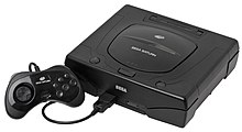 The Sega Saturn console