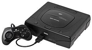 Panzer Dragoon Saga - The Sega Saturn console