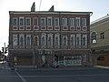 Seminarskaya Street 1 Ryazan.jpg
