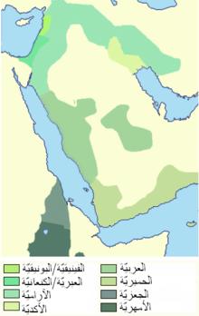 اللغة العربية في الموسوعة الحرة (ويكيبيديا)  220px-Semitic-map-ar