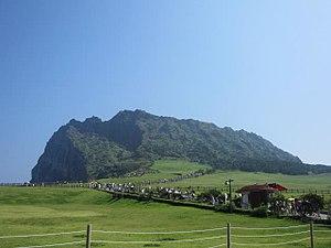 "Jeju Island - Seongsan Ilchulbong or ""Sunrise Peak"""