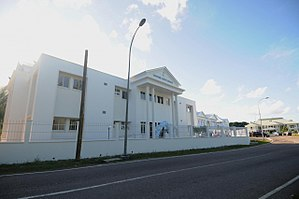 Supreme Court of Seychelles - The Supreme Court Annexe of the Seychelles Palais de Justice