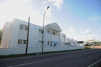Supreme Court of Seychelles - The Supreme Court Annexe of the Seychelles Palais de Justice