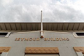 Seymour Building - detail, Blenheim, New Zealand 15.jpg