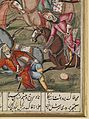 Shah Namah, the Persian Epic of the Kings Wellcome L0067032.jpg