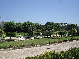 Shallalat Gardens - Part of Shallalat Gardens