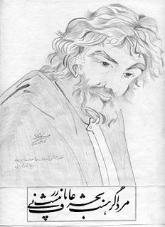 1185-1248, spiritual instructor of Mewlānā Jalāl ad-Dīn Muhammad Balkhi.