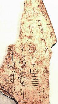shang dynasty writing