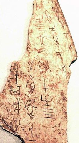 Shang-Orakelknochen excerpt adjusted for contrast