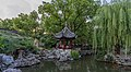 Shanghai - Yu Garden - 0004.jpg