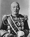 Baron Shimamura Hayao