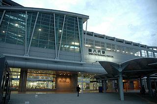 Shin-Yatsushiro Station Railway station in Yatsushiro, Kumamoto Prefecture, Japan