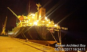 Ship in Mongla Port.jpg