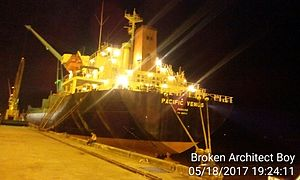 Port of Mongla - A ship docked in Mongla