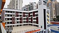Shixia School Comprehensive building.jpg