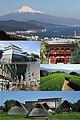 Shizuoka Montage2.jpg
