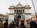 Shree Ramjanaki Temple 10.jpg