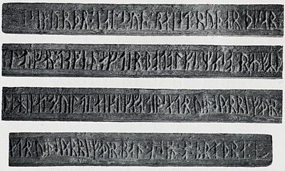 Sigurd Jarlsson runic inscription.jpg