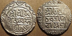 Raja Ganesha - Silver tanka of Danujamarddana issued at Chatigram (Chittagong) in the year Saka 1339 (= 1417 CE). Legends are in letters of medieval Bengali; obverse: sri sri danujamarddana deva, reverse: sri chandi charana parayana.