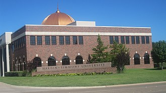 Hardin–Simmons University - Image: Skiler Bldg., Hardin Simmons Univ., Abilene, TX IMG 6373