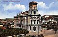 Skopje, razglednica so Oficerski dom, od 1930ti.jpg