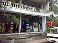 Smile Shop of Bali-Entire front.jpeg