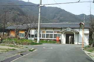Sunami Station Railway station in Mihara, Hiroshima Prefecture, Japan