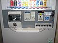 Soft drink vending machine in Japan 03.jpg