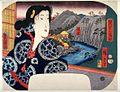 Sokokura by Hiroshige2.jpg