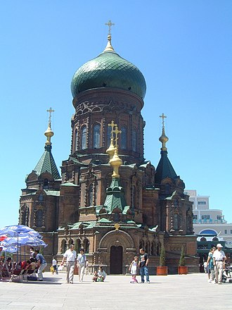 Saint Sophia Cathedral, Harbin - The Cathedral of the Holy Wisdom of God in Harbin, China. Built in 1907 and expanded from 1923-32, it was closed during the Great Leap Forward and Cultural Revolution periods, and turned into a museum in 1997.