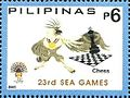 Southeast Asian Games 2005 stamp of the Philippines Chess.jpg