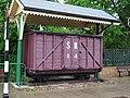 Southwold Railway Luggage Van (geograph 2989797).jpg