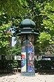 Square des Bels-Ébats Suresnes 12.jpg