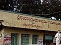 Sri Sarada Grandhalayam, Budampadu.jpg