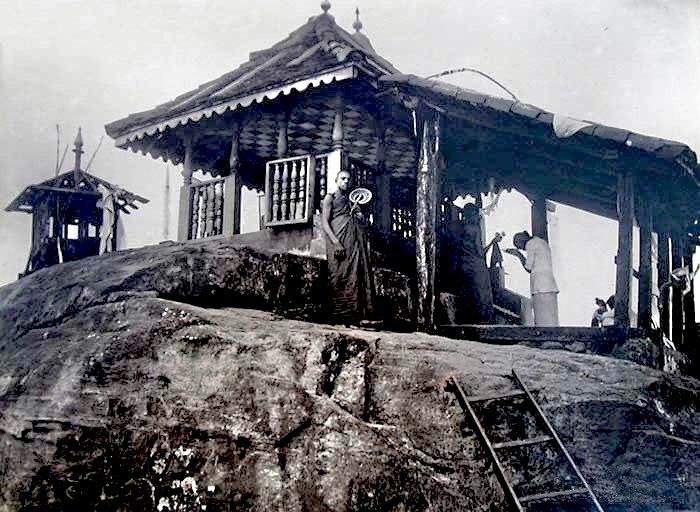 Sripada in 1890