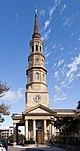 St. Philip's Episcopal Church Charleston SC.jpg