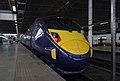 St Pancras railway station MMB G6 395019.jpg